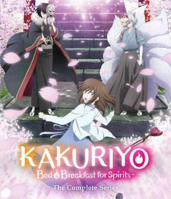 Kakuriyo [videorecording (Blu-ray)] : bed & breakfast for spirits. The complete series