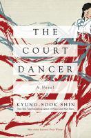 The Court Dancer